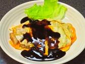 祇園のおすすめ料理2