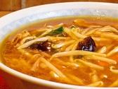 麺家 仙台コロナワールドのおすすめ料理2