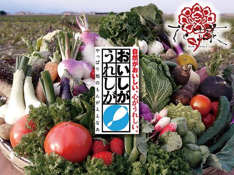 滋賀県認定農家・自家栽培ファームより毎朝トラック直送便で届く農産物は100種類以上