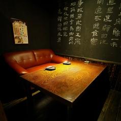 隠れ家和食 茶屋町りゅうぼんの雰囲気1