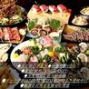 秋葉原漁港 個室居酒屋 黒潮 秋葉原本店のおすすめポイント1