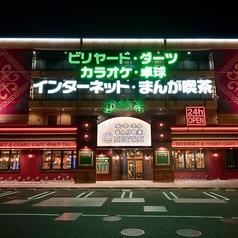 亜熱帯 中川コロナワールド店の写真