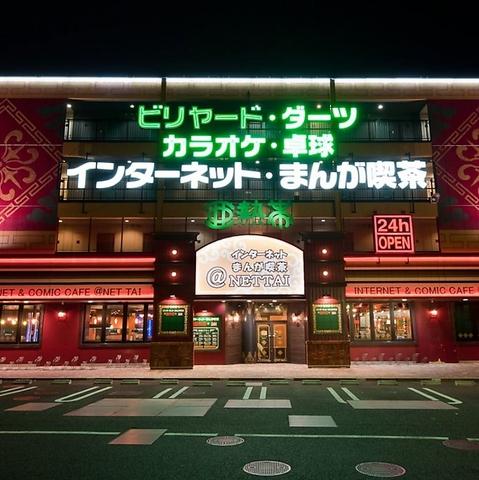 亜熱帯 中川コロナワールド店