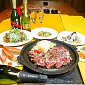 スパイシーカフェ にんにくやのおすすめ料理3