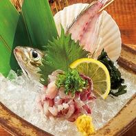 【とびきり新鮮な魚介だからこそ、味わえる美味】
