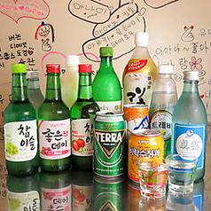 韓流酒場 ソンヨンの特集写真