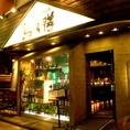 入口はこちら。横浜駅きた西口徒歩4分♪