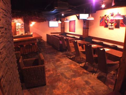 Bar Asia