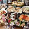 個室和食バル 宮本 日本橋八重洲店のおすすめポイント2
