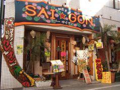 リバーサイゴンの写真
