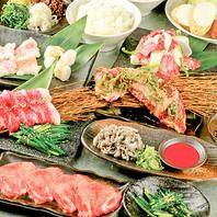 充実の宴会プラン!食べ放題プランは3000円~!