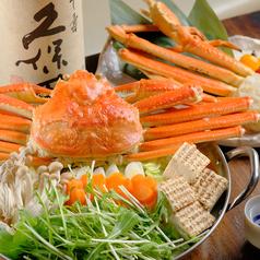 海千魚千 渋谷店のおすすめ料理1