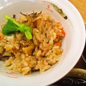 きのこ料理 創士庵のおすすめ料理3