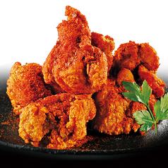 自家製 若鶏の唐揚げ ブラック/ レッド