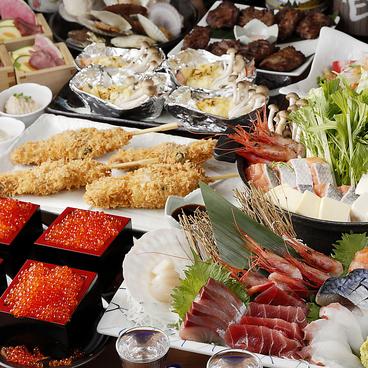 個室和食バル 宮本 日本橋八重洲店のおすすめ料理1