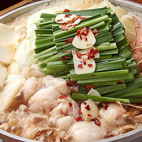 鍋KING 北新地店