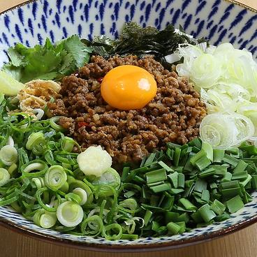まぜそば 凜々亭 古川店のおすすめ料理1