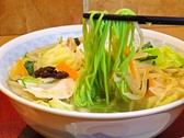 麺家 仙台コロナワールドのおすすめ料理3