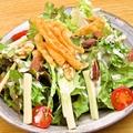 料理メニュー写真魁ちゃんサラダ