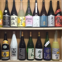 ビール・日本酒・焼酎・果実酒などドリンク充実!
