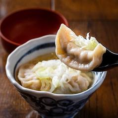 肉汁餃子のダンダダン 立川北口店のおすすめ料理1