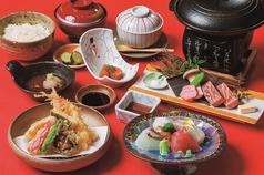 博多中洲 旬菜万葉のおすすめランチ3