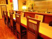 中国菜館 梨花の雰囲気3