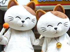 カラオケ本舗 まねきねこ 長崎思案橋店の写真