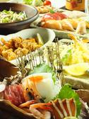 だんまや水産 金沢片町店 ごはん,レストラン,居酒屋,グルメスポットのグルメ