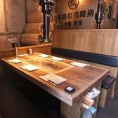 銀座で海鮮バーベキューを堪能☆炭焼きテーブルで存分にお楽しみ下さい!