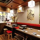 馬肉酒場 三村 上野店の雰囲気2