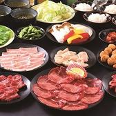 あみやき亭 調布店のおすすめ料理3