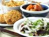 四国家庭料理 四万十のおすすめポイント1