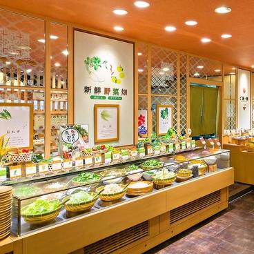 しゃぶ葉 花見川店の雰囲気1