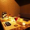 焼肉屋さかい 新宿歌舞伎町店のおすすめポイント1