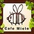 カフェ ミエーレ Cafe Mieleのロゴ