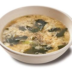 料理メニュー写真わか玉スープ