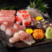 和食バル わころん 田町店のおすすめ料理2