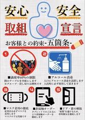 和牛と地酒の個室鉄板焼き 暫 広島駅北口店の雰囲気1