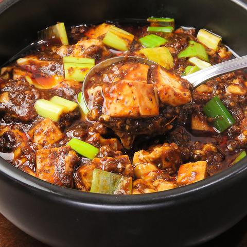 四川出身の本場料理人が作る絶品麻婆豆腐が人気♪