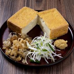 丸ごと豆腐のとろふわ厚揚げ