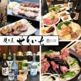 焼き屋 せんいち 勝田台店の詳細