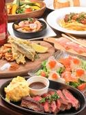 博多ビストロタケノヤ JR大分店のおすすめ料理3