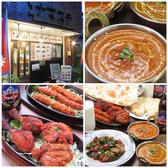 ネパール料理 ナマステ エブリバディの詳細