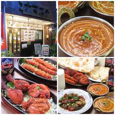ネパール料理 ナマステ エブリバディの写真