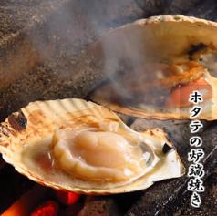 焼き鳥 海鮮炉端 蝶々結びのおすすめ料理1
