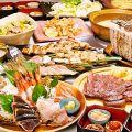 わたみん家 広島駅新幹線口店のおすすめ料理1