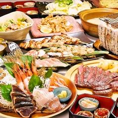 わたみん家 日立駅前店のおすすめ料理1
