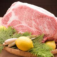 お肉を季節によって様々な味で楽しめる