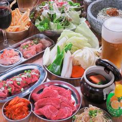 焼肉居酒屋 肉市場のおすすめ料理1